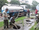 唐山丰南区化粪池清理,清掏沉淀池,抽化粪池