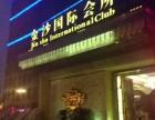 武汉较高档夜总会KTV金沙国际会所欢迎您