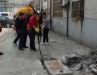 武汉管道疏通清洗抽粪 抽泥浆 清理化粪池管道清淤