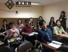 昆明成人英语口语培训班哪家好 珮文教诲成人英语培训学习班