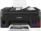 办公设备打印机一体机复印机等维修及专业加粉35元起
