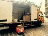 海口出租装卸工临时工出租人力搬运重物