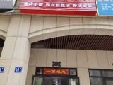 汉阳四新临街门面招商公园茂园35平餐饮美食餐馆