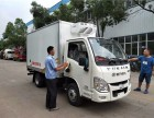 广州冷藏车价格!保鲜车多少钱一辆?