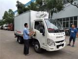 广州冷藏车价格 保鲜车多少钱一辆