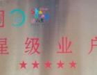 青岛胶南琅琊台旅游地接,团队食宿特价优惠~~~~~