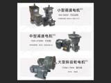 減速電機發熱正常不宇鑫機電專業生產減速機