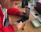 合肥手机维修 苹果手机售后维修 经开区手机售后维修