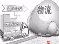 医疗器械运输包车 长途特惠 小货车货运出租 顶好