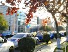 企业总部,开启独栋办公模式2800平 企业壹号公园