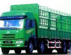 6.8米8.6米9.6米13米17米货车敞车高栏厢式车出租