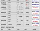 省考2017年陕西省考公务员笔试名师面授课程