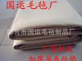 厂家混批大型书画毡垫 国画用羊毛毡子 毛笔书法毡 画毯2*50米