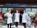 中小型美容院加盟连锁品牌 梵玛西全国美容院连锁招商