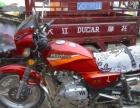出售豪爵钻豹摩托车