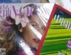 画报,杂志