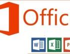 学office办公软件,百思汇培训是您较好的选择
