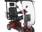 带棚老年代步车价格——供应专业的带棚老年代步车