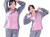 2013最新春秋情侣运动开衫卫衣 女式运动套装 休闲运动服