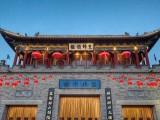 北京郊區游 團建拓展 紅色旅游 燒烤采摘 團隊請點擊
