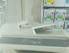 打印机复印机维修加粉