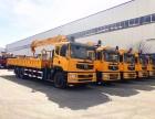 东风特商12吨随车吊,低至15.5万可提车!