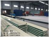 东莞铝镁锰屋面板 东莞铝镁锰合金屋面板厂家最新供应价格