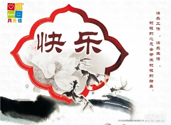 西昌月贝佳月嫂公司w.xcying2.com