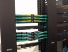 大鹏 专业综合布线 电脑组装 电脑装系统