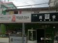 大鹏餐饮店转让 带套房位置佳 十字路口