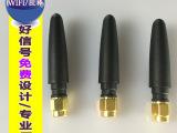 WIFI天线 2.4高增益胶棒天线 2.4G小辣椒短胶棒天线 好