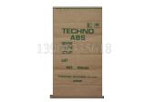 辰泰塑料制品_专业的三合一纸塑袋供应商,青海三合一纸塑袋