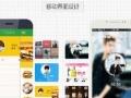 太原ui设计培训与网页营销课程培训
