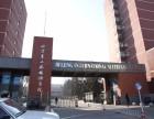 北京第二外国语学院英语教育项目较专业的幼师学校
