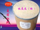 现货供应/铁氟龙PTFE/美国杜邦/MP1000(粉)聚四氟乙烯