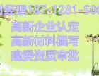 现在天津高新区除了高新认定都还有什么税收的优惠呢?