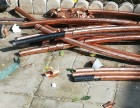 唐山常年大量回收各种废铜管