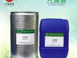 厂价直销 芳樟醇 78-70-6 含量98%