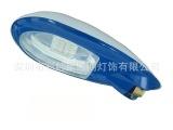 供应LED太阳能路灯6米8米9米10米12米道路路灯生产厂家