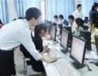 长沙电脑办公培训长沙办公自动化只选长沙升腾教育培训