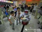 湖南株洲天外客机器人主题餐厅 穿山甲专业供应