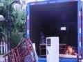 芜湖兴发搬家 家庭搬家 单位搬迁 公司搬家空调清洗