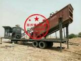 浙江移动式青石打石子机 油电两用的流动式磕石机报价