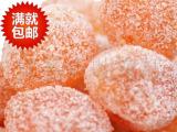 特级小糖桔 冰糖金桔 金橘 果脯 开胃零食 9.7斤一包足称