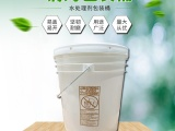 厂家直销 美式塑料桶 清力包装桶