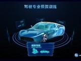 3D可视化,模拟驾驶,三维宣传片,全息投影互动系统