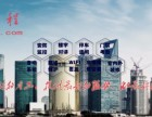 湘潭水电水管改造安装维修湘潭装修装潢家装湘潭综合布线