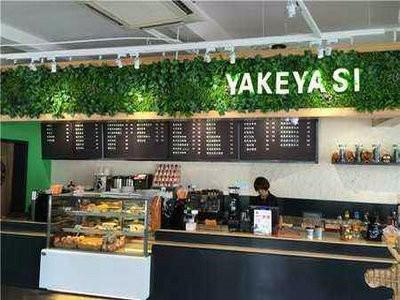 雅克雅思奶茶加盟 创业店投资1-5万元 全程扶持