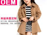 广东佛山淘宝童装加工厂 童装加工订制贴牌生产 来版来图定做童装