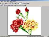 变色龙印花分色软件4.7版 变色龙教程